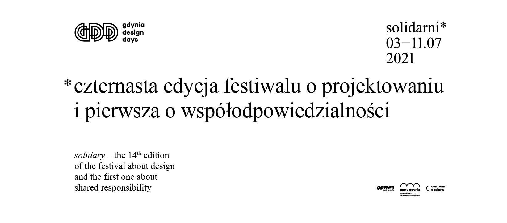 School of Form na Gdynia Design Days